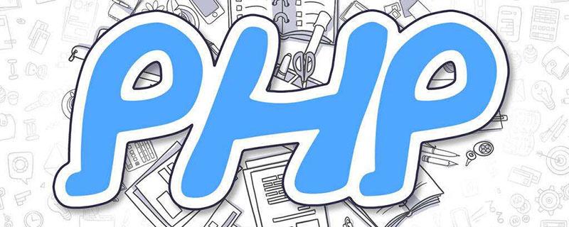 php7安裝amqp擴展的方法(基于Centos6.x)