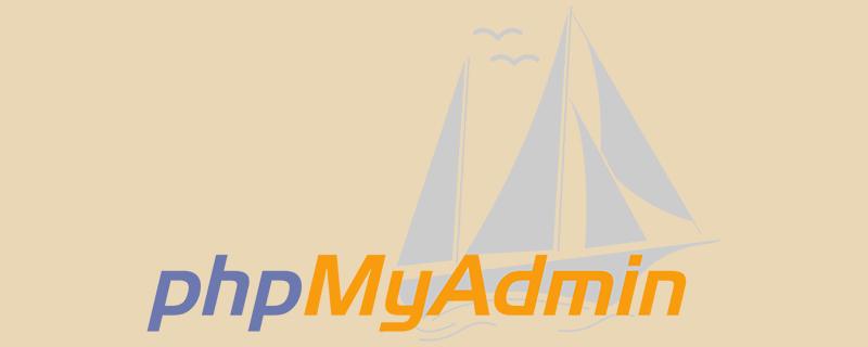如何在phpmyadmin中删除数据库