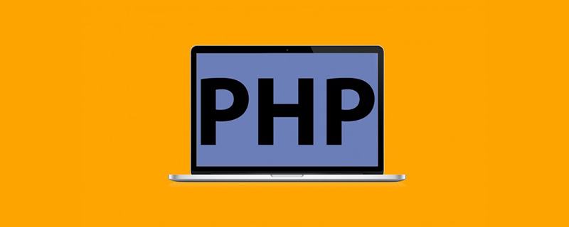 PHP 排序算法之希爾排序