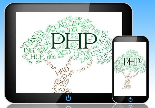 为什么说php是最适合新手的编程语言?