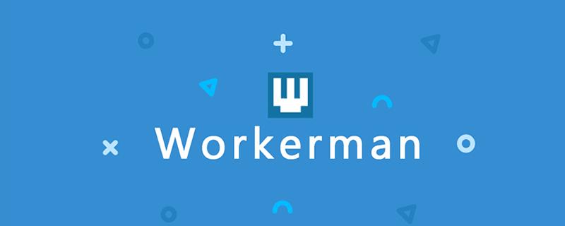 workerman如何開啟端口