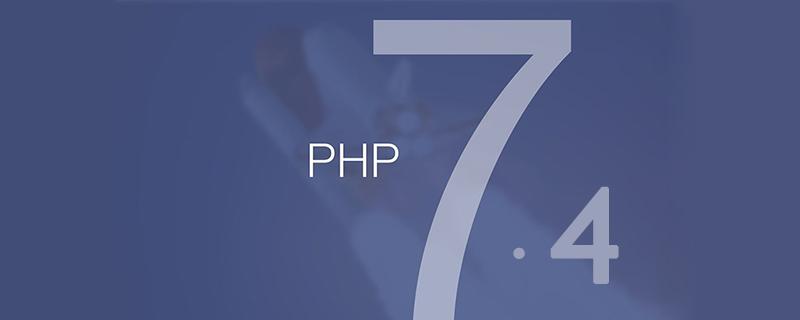 PHP7.4 新特性和废弃的功能(总结)