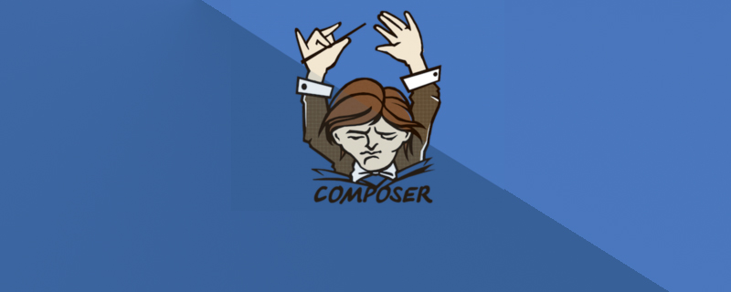 如何通过composer更新thinkphp版本