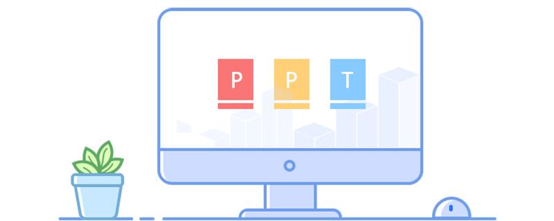 ppt段落项目符号怎么添加
