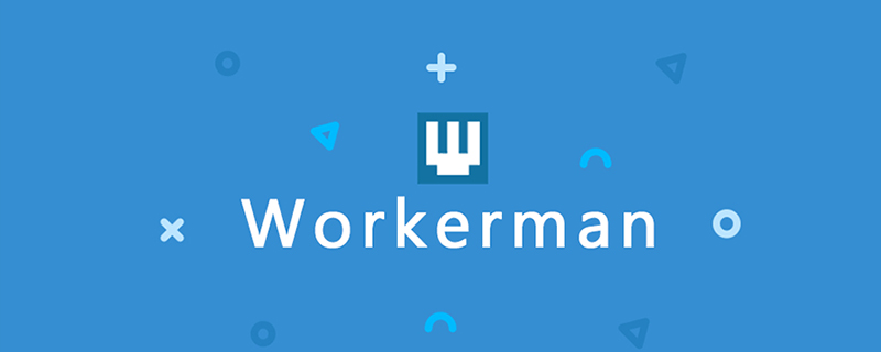 关于Workerman中的注册树模式