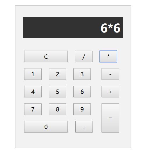 使用html+css+js实现计算器