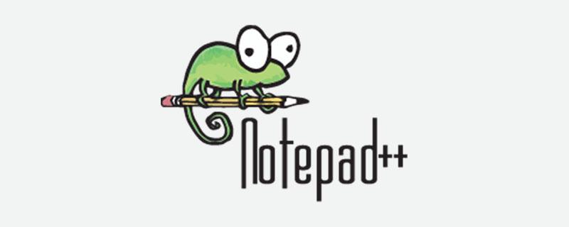 notepad++配置emmt方法