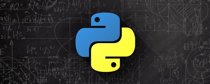 编程python是什么