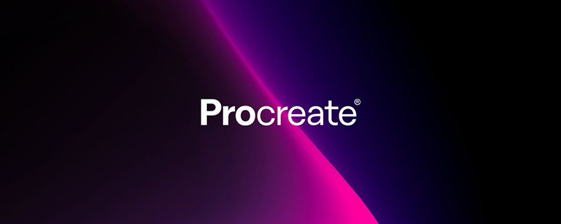 procreate怎么下载