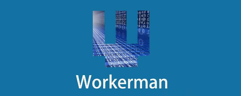 workerman 200错误怎么办