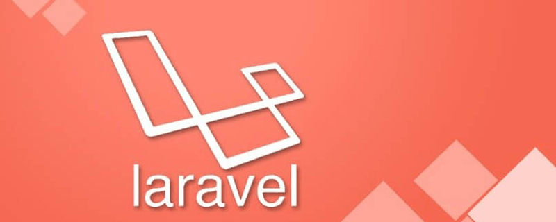 你知道Laravel ORM 中的骚操作吗