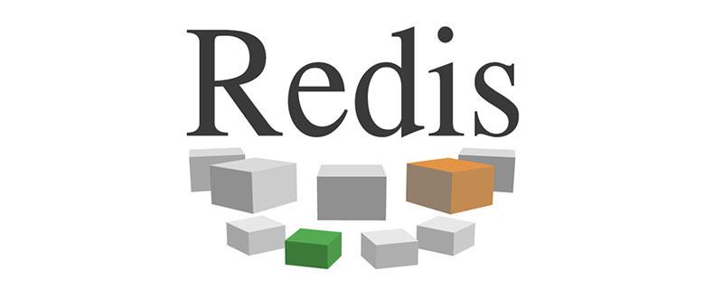 你知道Redis的8大应用场景是什么吗!