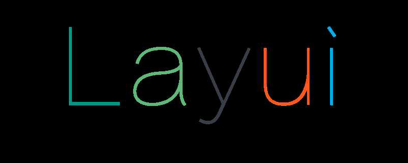 layui怎么使用jquery