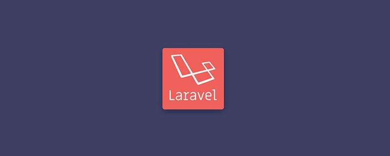 详解Laravel之路由请求方式、路由传参