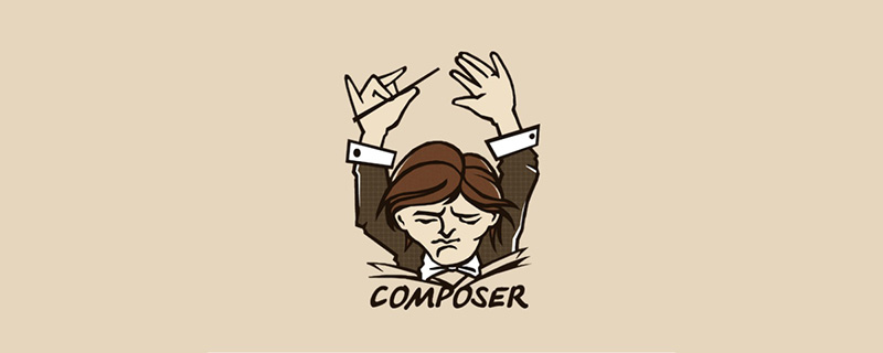 composer require如何加载本地扩展包