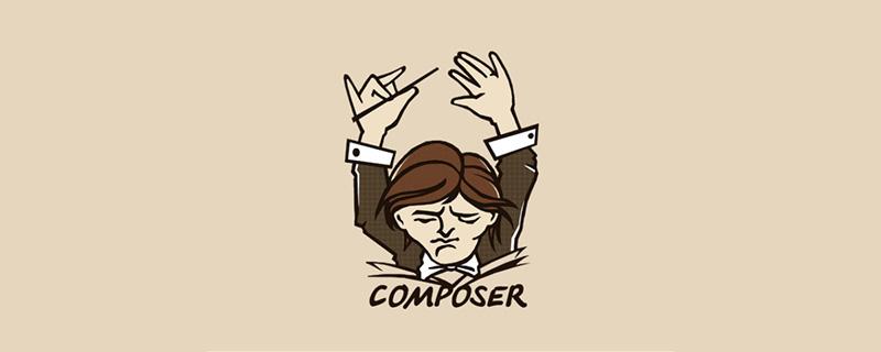 composer更新指定的依赖包方法