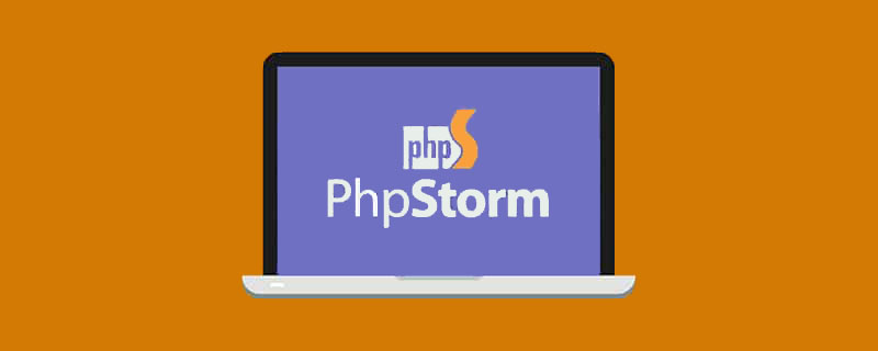 PhpStorm2021怎么集成php7.3解释器