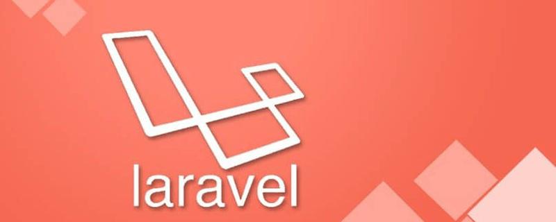 laravel中怎么新增路由文件