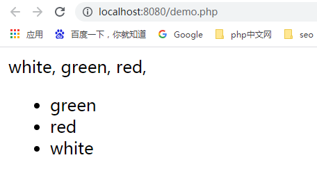 教你用无序列表的方式显示PHP数组中的值