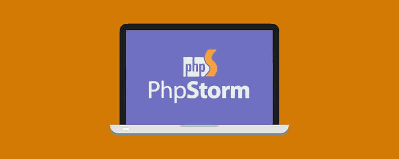 PhpStorm软件配置PHP语言的版本