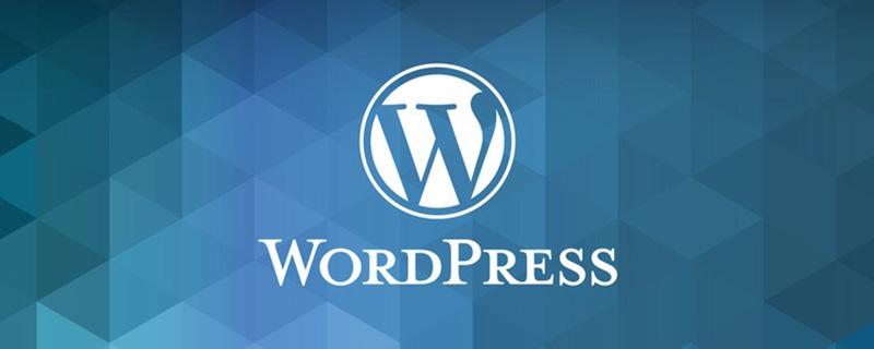 教你快速修改WordPress中已有的头像