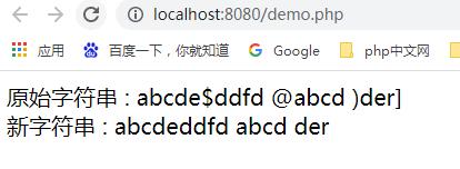 通过PHP正则表达式去除az AZ 0-9或空之外的所有字符