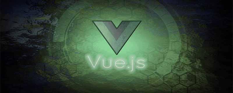 vuejs和vue的区别是什么