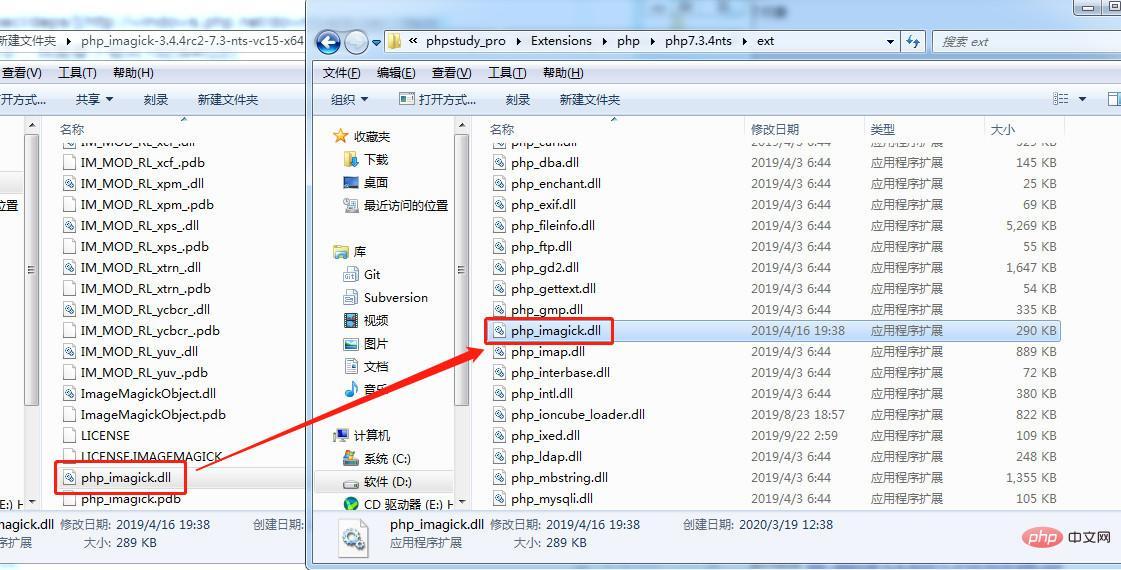 linux与windows下安装ImageMagick及php imagick扩展