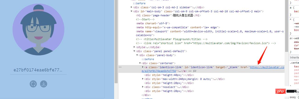 PHP学习_php轻松实现可爱的随机头像