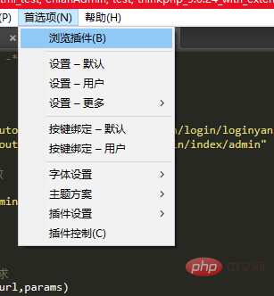 Sublime Text3怎么执行调试python文件-sublime-立业阁教程
