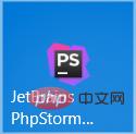 详解PHPstorm首次配置PHP运行环境的方法步骤-phpstorm-立业阁教程