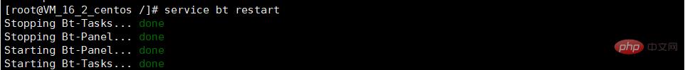 怎么解决宝塔Linux 8888进不去的问题_宝塔面板教程