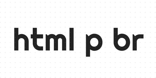 html p标签怎么换行?html p标签添加br换行标签的应用