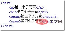 QQ截图20140210135428