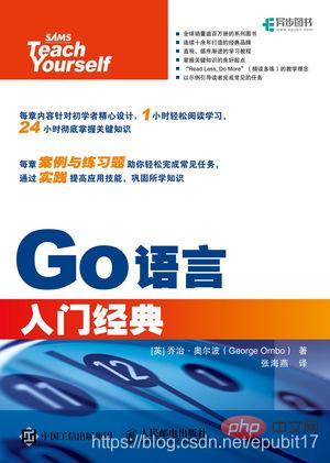 学习go语言看什么书