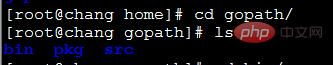 linux下怎么安装go语言环境