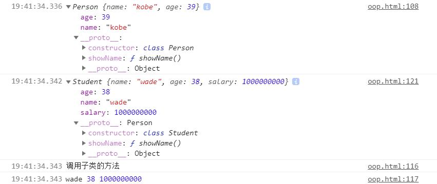 JavaScript怎样实现继承?js常见的六种继承方式
