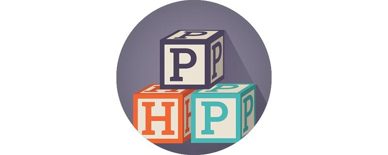 PHP如何使用换行符?(代码示例)