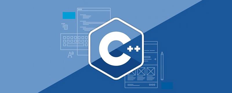 c++数据类型有哪些