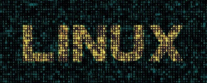 linux如何查看端口是否开放?
