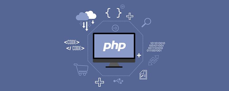 PHP如何检查数字和字符串是否为回文结构?(代码示例)