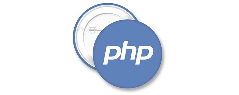 PHP如何使用extract()函数将数组转换为变量?