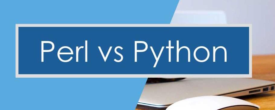 Perl和Python之间有什么区别?Perl与Python的简单比较