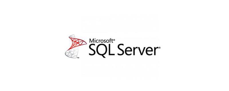 数据库sql server怎么完全卸载?