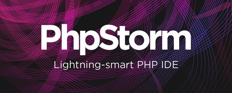 PhpStorm是什么软件?