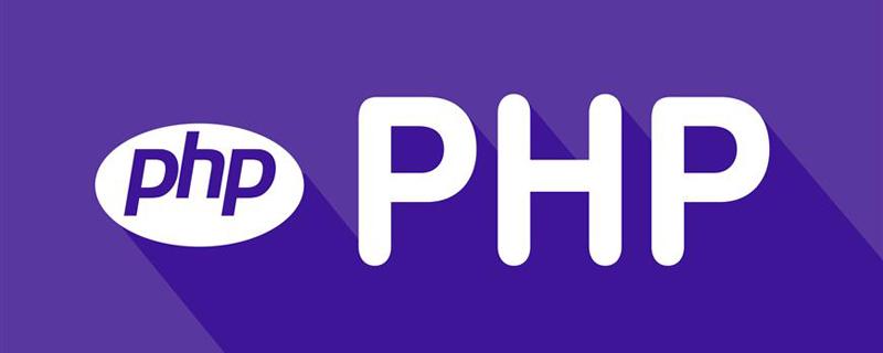 php是不是高级语言?