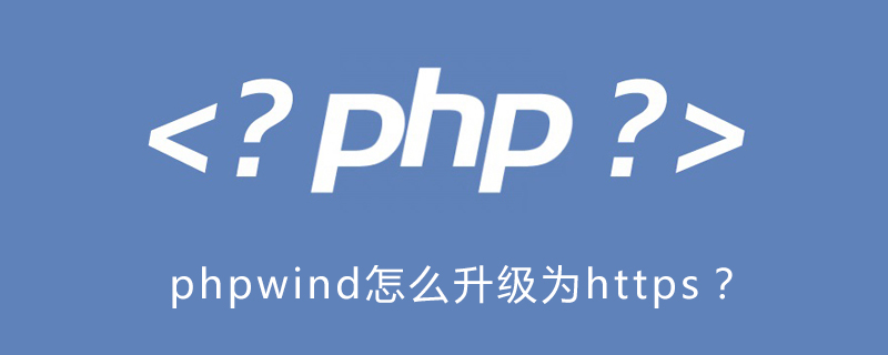phpcms支持php7吗?