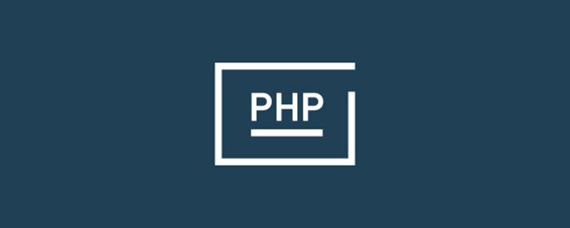 学php能找到工作吗?