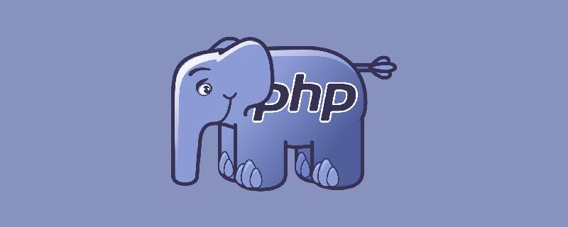 小程序要用到php吗?