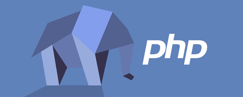 为什么使用php?